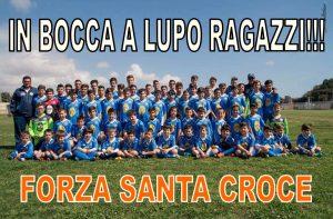 FORZA SANTA CROCE